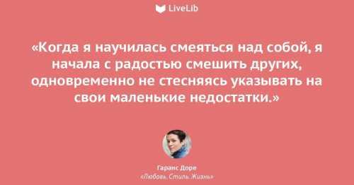 Андрей говорит