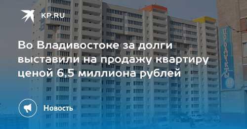 Борисова выставила на продажу многомиллионное имущество