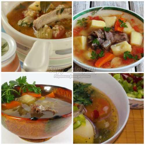 Какой суп из баранины самый вкусный