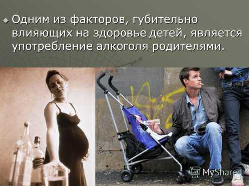 Правильное воспитание спасает от алкоголизма