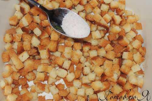 Рецепты сухариков в домашних условиях, соленых, с