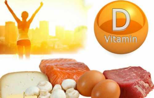 Дефицит витамина D опасен для диабетиков