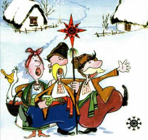 Старый Новый год 2017: щедривки и посевалки на украинском языке для детей