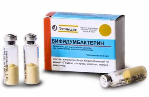 Бифидумбактерин для похудения, как использовать