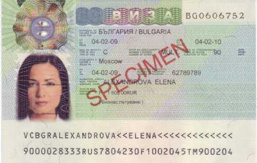 Виза в Болгарию: перечь документов, требования к фото