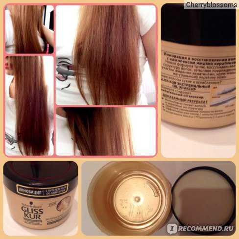 Обзор маски для гладкости волос в домашних