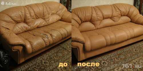 Качественный ремонт мягкой мебели у нас