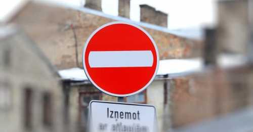 В Латвии будет введено ограничение на количество