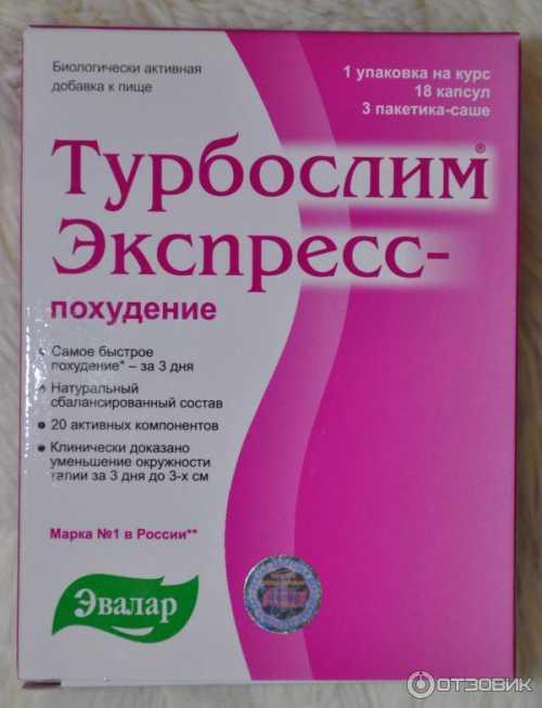 Одна мерная ложка данного препарата растворяется в воде, кефире или натуральном соке