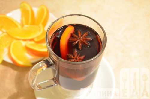 Рецепты  глинтвейна с апельсином в домашних