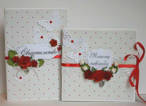 Как сделать обложку для свидетельства о браке своими руками