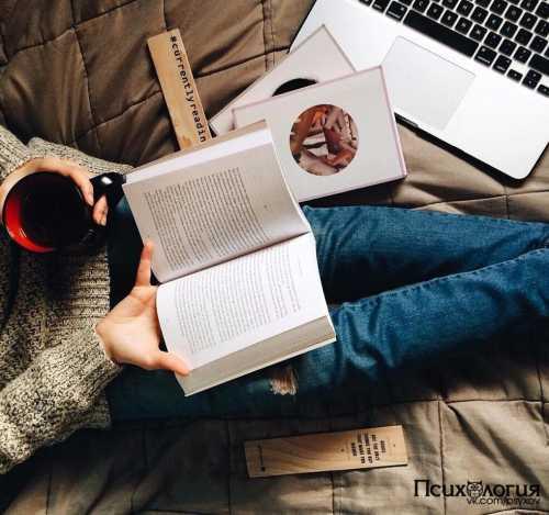 10 книг для саморазвития: ТОП лучших, что
