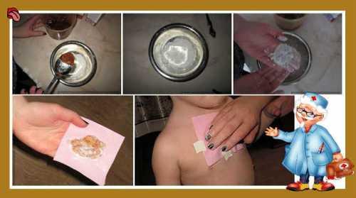Как делать лепёшку с мёдом от кашля для детей и