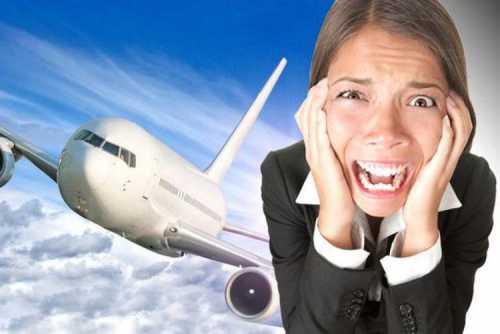 Аэрофобия: как с ней бороться