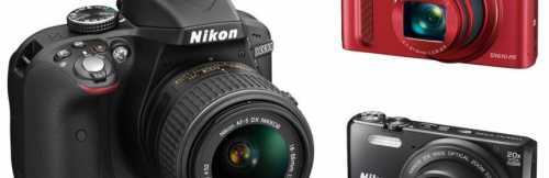 Какой фотоаппарат выбрать для семьи