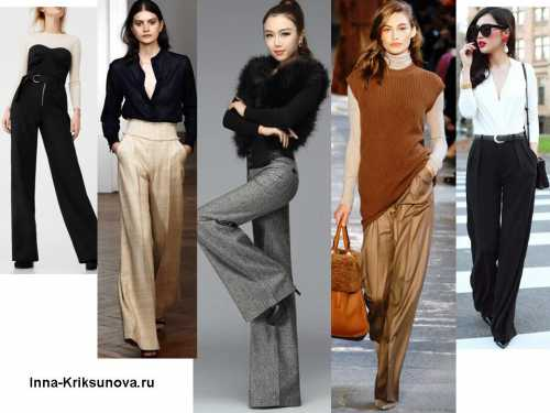 Стильные женские широкие брюки