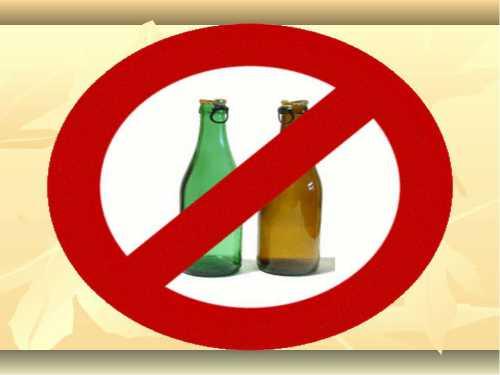 Женское мнение: Борьба с алкоголем приносит плоды