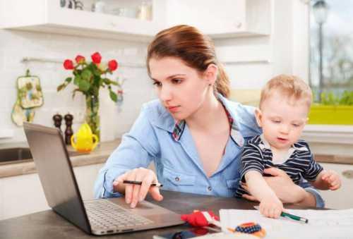 Как совместить ребенка с работой