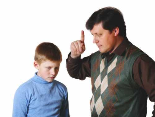 Конфликт отцов и детей
