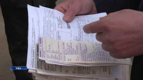 В июне россияне получат новые платежки за услуги ЖКХ