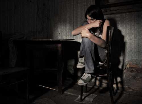 Боязнь одиночества